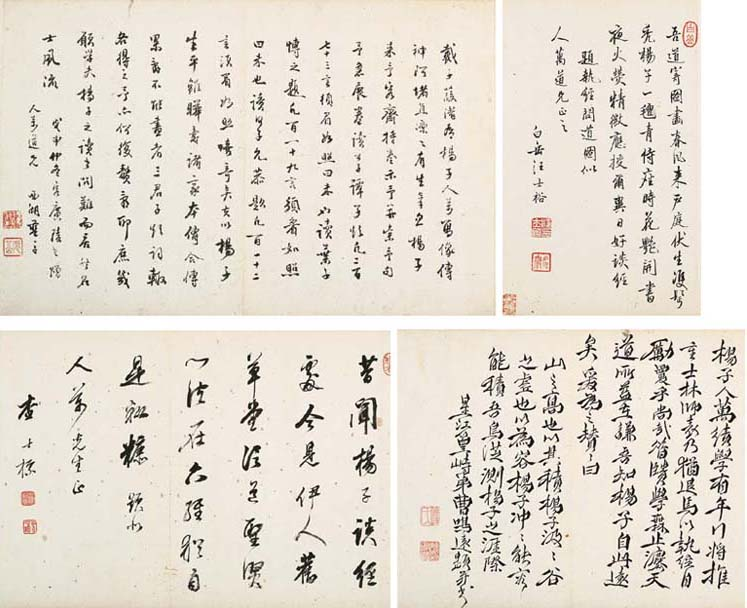 VARIOUS ARTISTS OF THE KANGXI