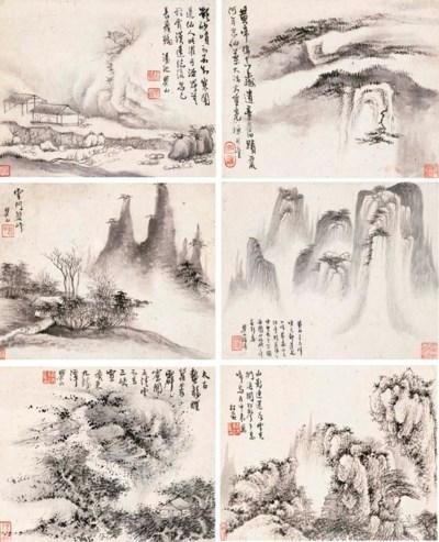 MEI QING (1623-1697)