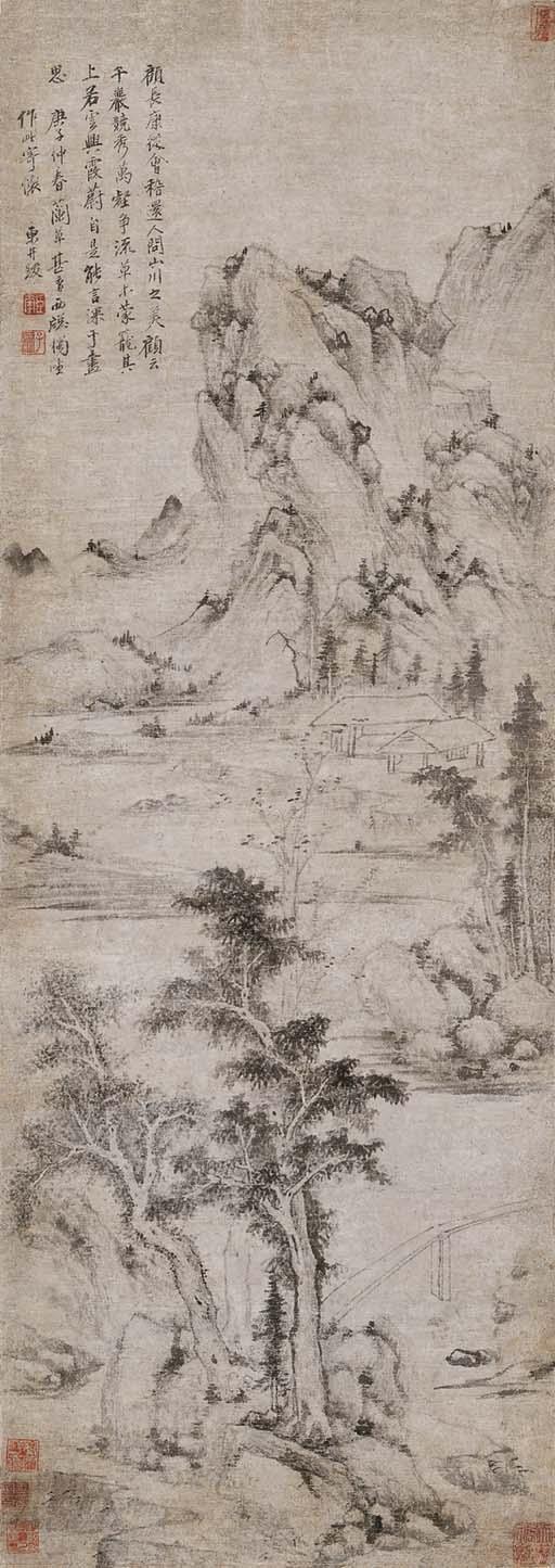 XIANG KUI (1623-AFTER 1694)