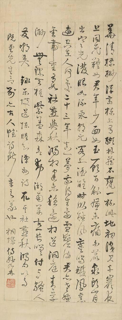 YAO NAI (1731-1815)