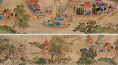 YAO ZAI (18TH-19TH CENTURY)