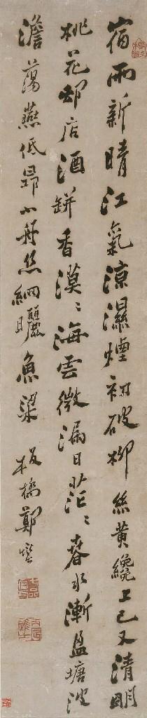 ZHENG XIE(1693-1765)