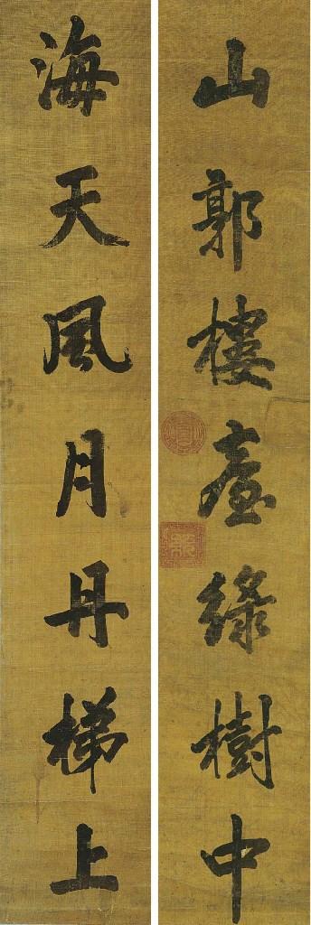 EMPEROR XUANTONG (REIGNED 1909