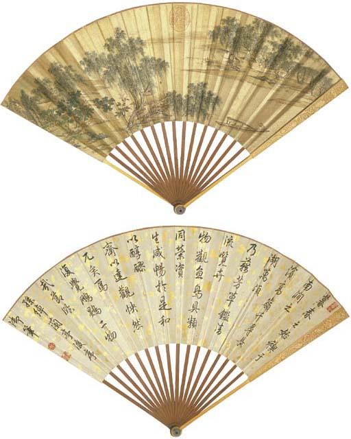 QUI YING (CIRCA 1495-1552)