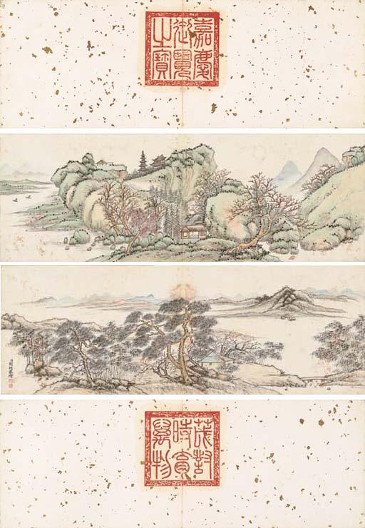 GUAN HUAI (18TH CENTURY)