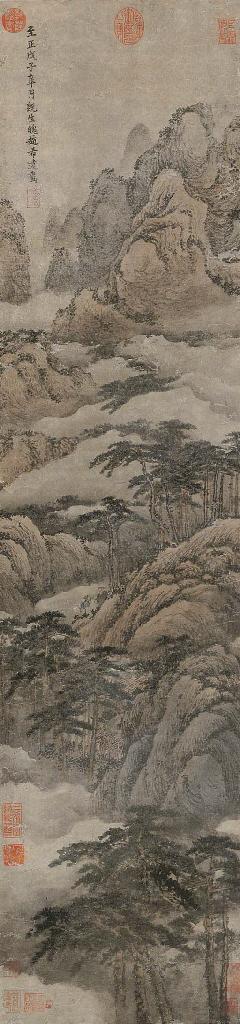 ZHAO XIYUAN (14TH CENTURY)
