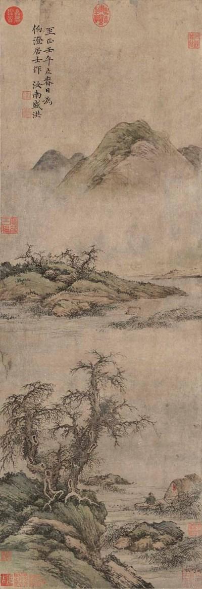 SHENG HONG (13TH-14TH CENTURY)