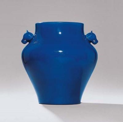 4A VERY RARE SACRIFICIAL BLUE-