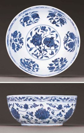 AN IMPORTANT AND EXTREMELY RARE EARLY MING BLUE AND WHITE BA