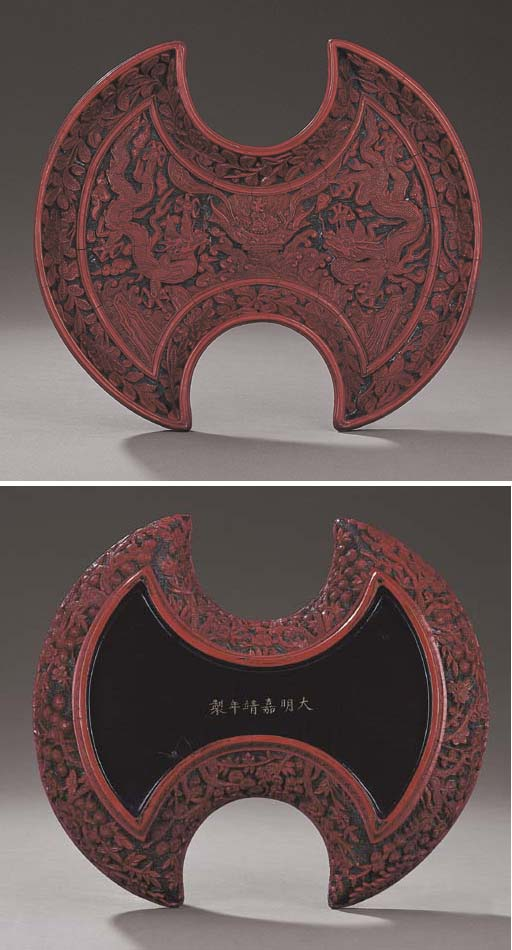 A VERY RARE LATE MING CARVED C
