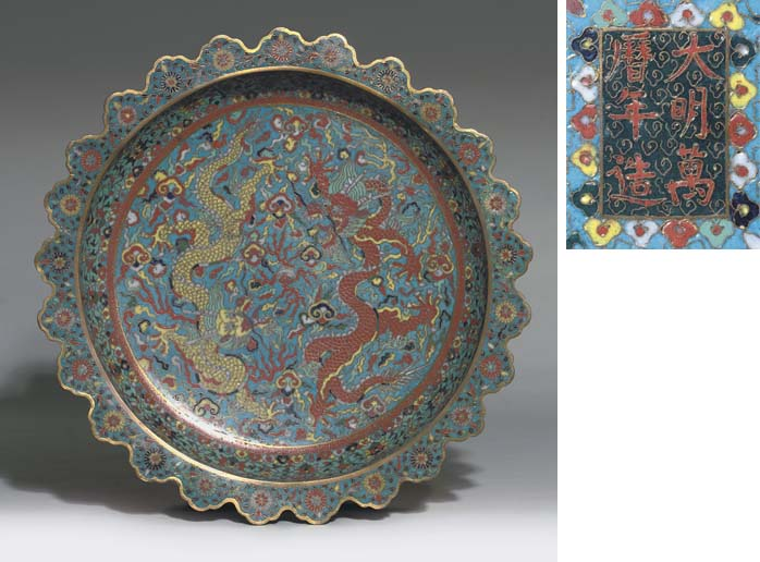 A VERY RARE LARGE LATE MING CL