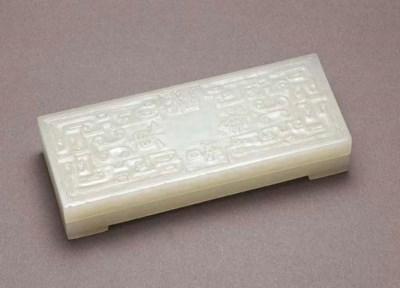 AN UNUSUAL WHITE JADE RECTANGU