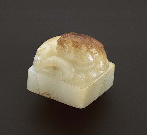 A SMALL WHITE AND AMBER JADE S