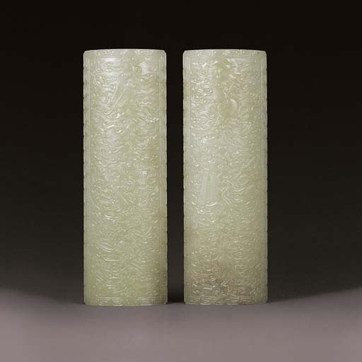 A PAIR OF YELLOW JADE WRIST-RE
