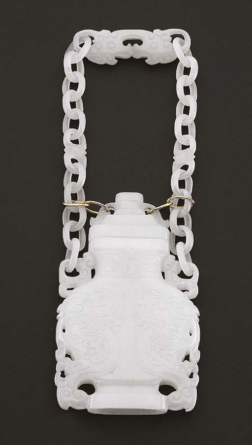 AN UNUSUAL WHITE JADE HANGING