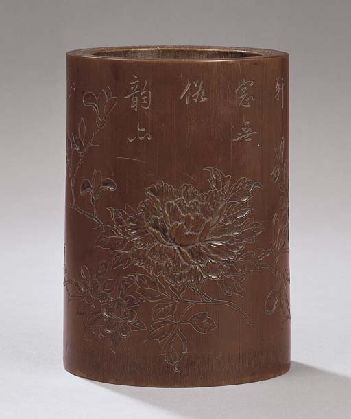 A CARVED AND INSCRIBED BAMBOO