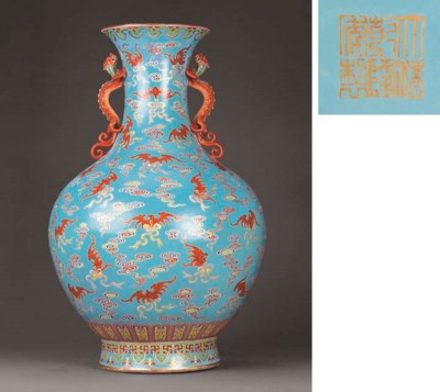 A RARE FAMILLE ROSE TURQUOISE-