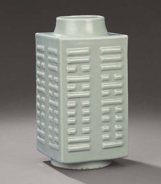 A RU-TYPE CONG-SHAPED VASE