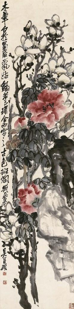WU CHANGSHUO (1844-1929)