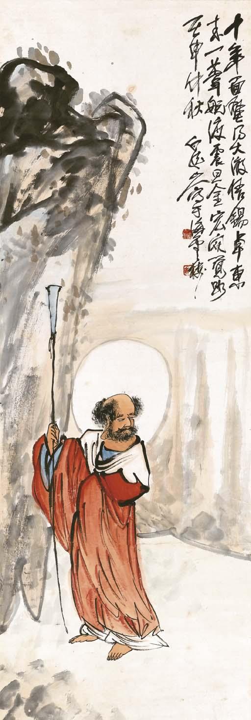 WANG ZHEN (1866-1938)