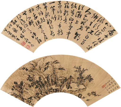 VARIOUS ARTISTS OF THE MING AN