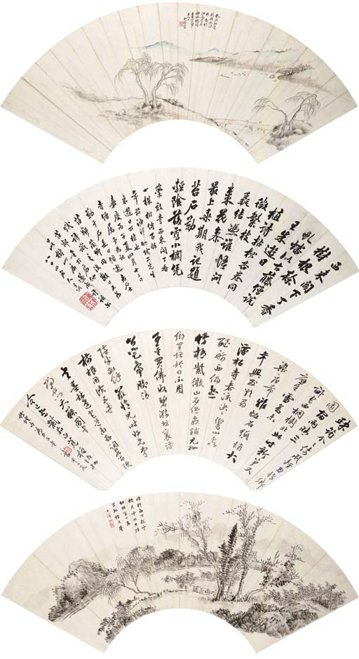 VARIOUS ARTISTS OF THE QING DY