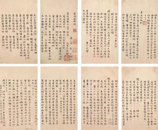 ZHANG YU (ATTRIBUTED TO, 1283-