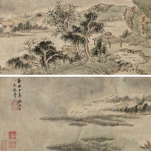 HUANG GONGWANG (1269-1354, ATTRIBUTED TO)