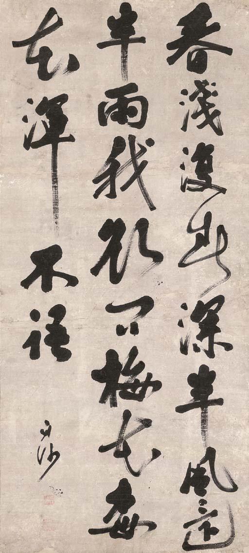 CHEN XIANGZHANG (1428-1500)