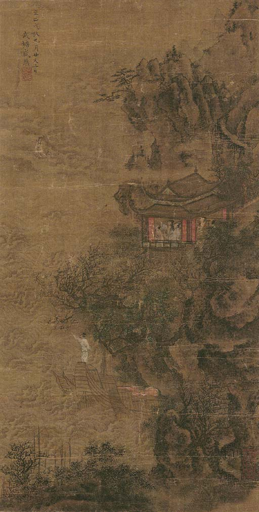 SHENG MAO (ATTRIBUTED TO, CIRC