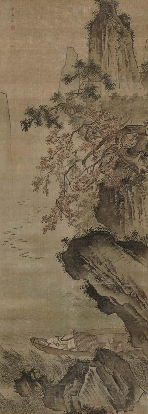 XU HUANJU (16TH-17TH CENTURY)