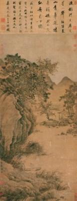 SHENG MAO (CIRCA 1310-1360)