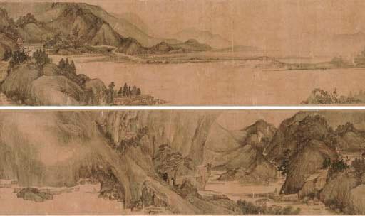 SHAO MI (CIRCA 1596-1642)