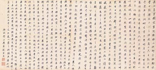 LIU ZONGZHOU (1578-1645)