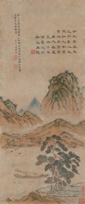 XIAO YUNCONG (1596-1673)
