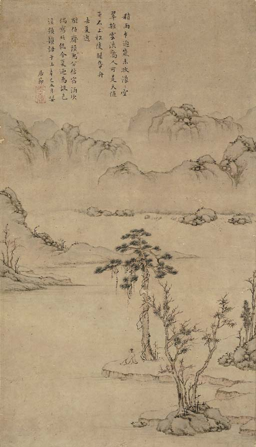 JU JIE (1530-1585)