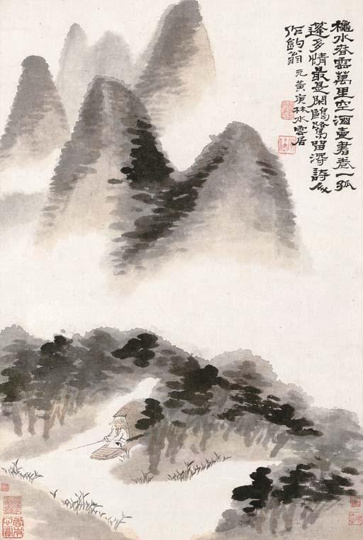 SHITAO (1641-1707)