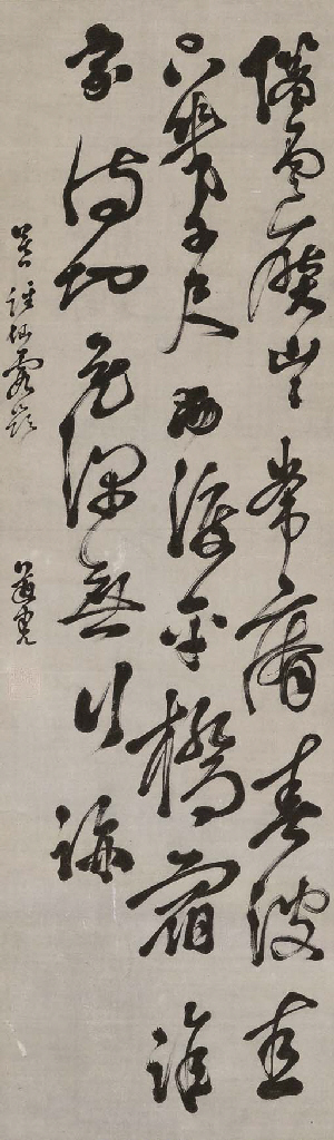 CAI DAOXIANG (1615-1643)