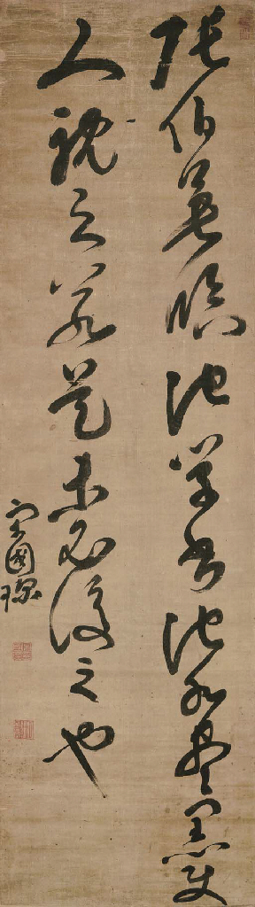 SONG GUOCHEN(17TH-18TH CENTURY