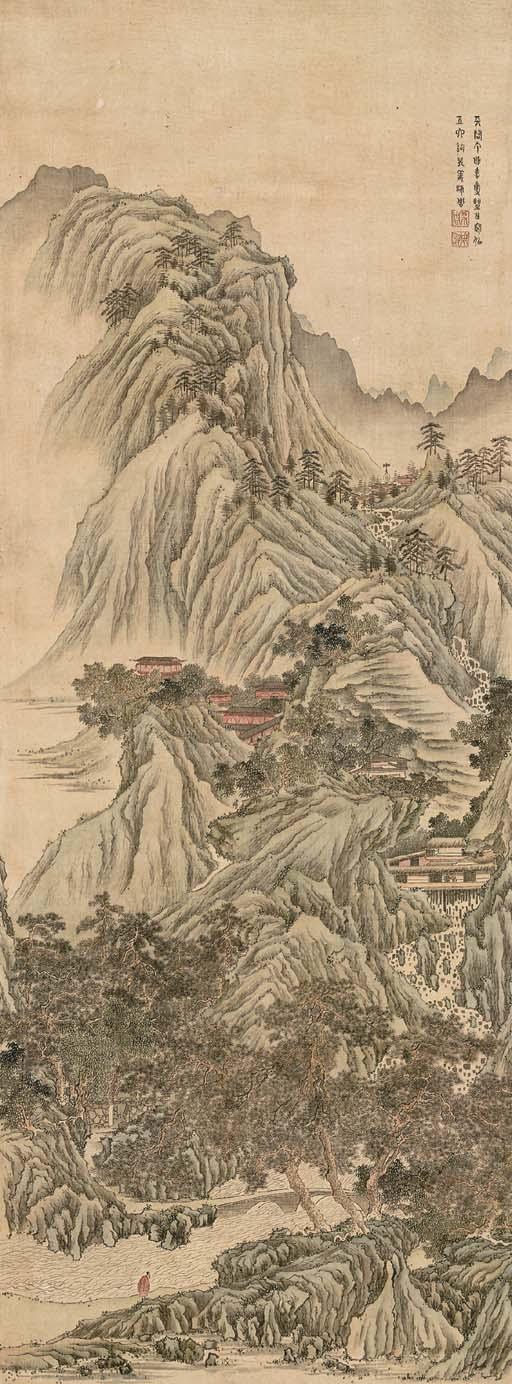 JIANG SHIZHOU (16th-17th centu