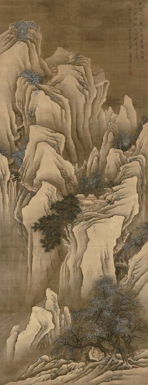ZHANG SHENG (ACTIVE LATE 17TH