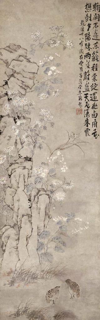 LI SHAN (1686-1762)