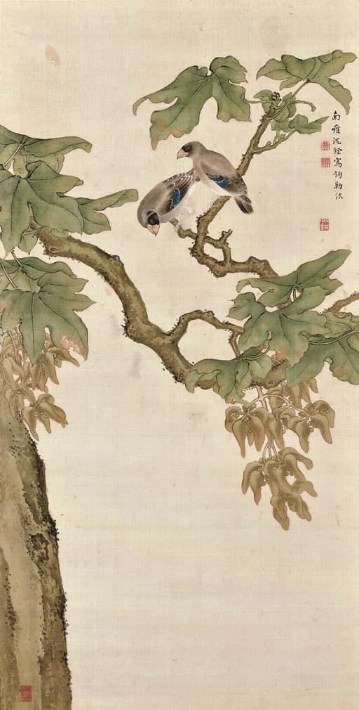 SHEN QUAN (1682-AFTER 1762)