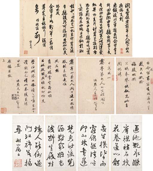 ZHANG WENTAO(1730-1802), ZHANG