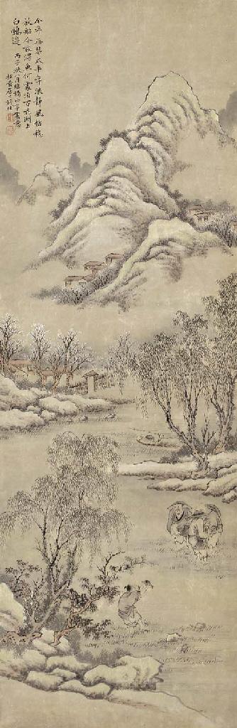 QIAN DU (1764-CIRCA 1844)