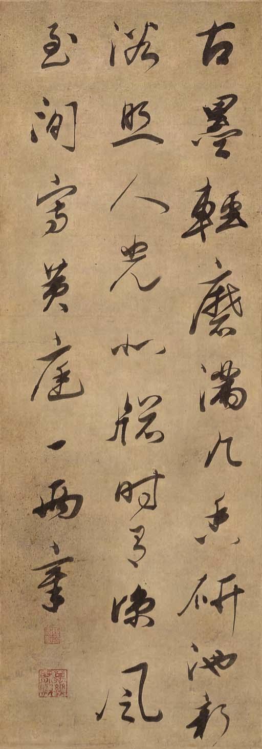 EMPEROR KANGXI (r. 1662-1722)