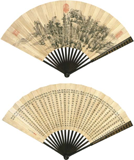 DONG GAO (ATTRIBUTED TO, 1740-