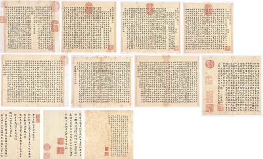 XIA CHANG (1388-1470)