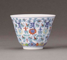 A CHENGHUA-STYLE DOUCAI WINECUP