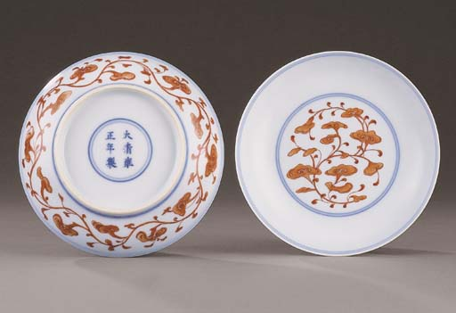 A PAIR OF UNDERGLAZE-BLUE AND